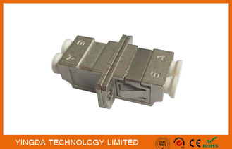 High Return Loss Couler LC LC Duplex Optical Fiber Adapter Silver Metal Housing